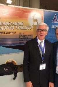 Con Ioannis Boulalas